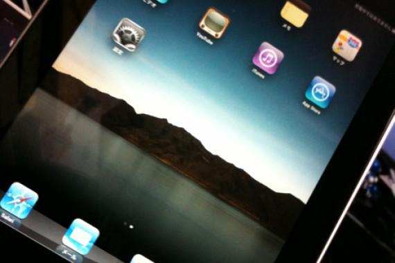 Farsímar – snjallsímar – iPad